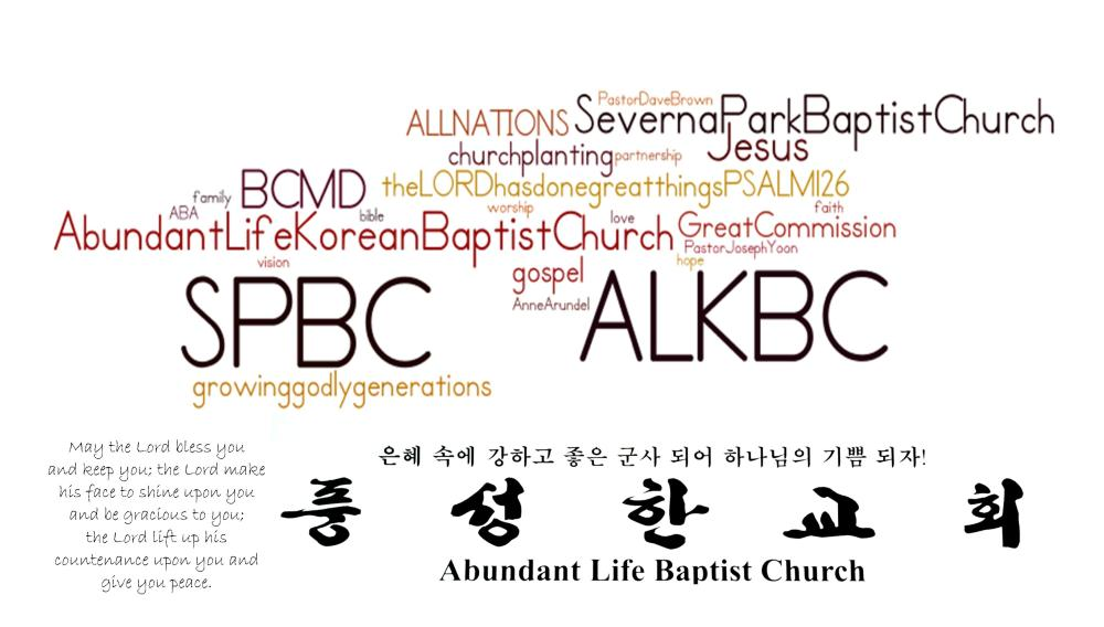 spbc_alkbc